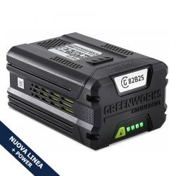 Batteria Greenworks 82V 2.5 ampere